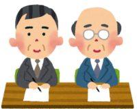 フリーランスが取引先との面談で何を聞かれるのか。案件を確実に獲得するためのコツも紹介!