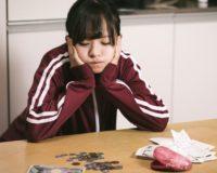 幸せなお金と不幸せなお金の違い