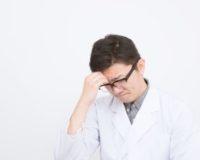 座り仕事での謎の頭痛。MRIを撮って医者に言われたことと、完治して分かった意外な原因