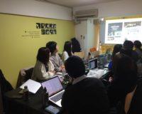 第2回ノーマウント勉強会開催レポート!