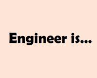 エンジニアたるもの